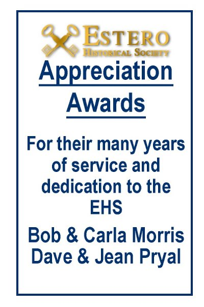 a-04-01-Appreciation-Awards-1